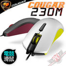 [ PC PARTY ] 美洲獅 COUGAR 230M eSport 光學電競滑鼠