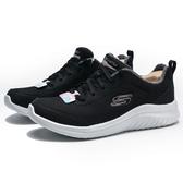 SKECHERS ULTAR FLEX 2.0 黑白 網布 亮蔥 網布 慢跑鞋 女 (布魯克林) 13352BKW