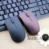 (百貨週年慶)滑鼠 聯想華碩有線滑鼠 USB筆記本台式電腦辦公家用滑鼠耐用通用