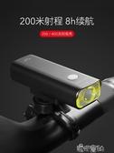 加雪龍V9C400自行車燈山地車前燈USB充電夜騎行燈單車強光手電筒   交換禮物