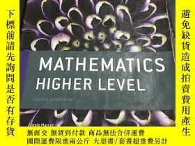 二手書博民逛書店MATHEMATICS HIGHER罕見LEVEL 附光盤見圖Y