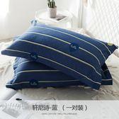 限時8折秒殺枕頭全棉枕套一對裝棉質印花枕頭套單人學生宿舍枕芯套48x74cm