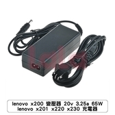 lenovo x200 變壓器 20v 3.25a 65W lenovo x201 x220 x230 充電器