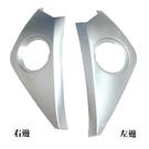 【東門城】ASTONE RS 專用邊蓋 安全帽配件(一組)