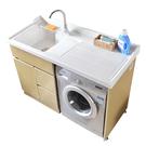 【麗室衛浴】 石英石P-368 洗衣槽60*120CM 材質堅硬 耐磨耐熱 不含落地櫃