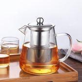 夏季涼水杯家用大號冷水壺玻璃過濾茶壺套裝耐高溫防爆大容量扎壺【限時八五折鉅惠】