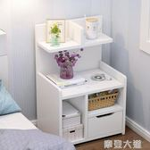 簡易床頭柜床邊收納小柜子簡約現代臥室床頭迷你儲物柜多功能QM『摩登大道』