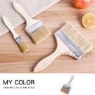 油漆刷 烤肉刷 中 燒烤刷 刷子 長毛 調料刷 木柄 烘焙 烤肉 做蛋糕 月餅 長毛木柄刷【N427】MY COLOR