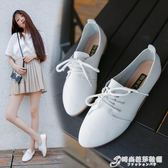 百搭韓版鞋女系帶夏女鞋小白小皮鞋牛津鞋休閒鞋透氣平底平跟單鞋 時尚芭莎