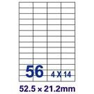 【奇奇文具】裕德Unistar US4273 52.5×21.2mm 56格 A4 三合一 電腦標籤(1盒100張)