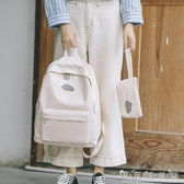 後背包書包女韓版原宿ulzzang簡約高中學生校園帆布古著感少女後背包ins 晴天時尚館