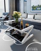 鋼化玻璃烤漆電視櫃茶幾組合客廳簡約現代小戶型迷你簡易電視機櫃igo 依凡卡時尚