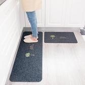 廚房地墊吸水防油地毯腳墊門墊進門防滑蹭腳墊子【步行者戶外生活館】