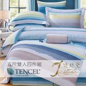 【J-style婕絲黛】TENCEL 精緻40支100%頂級天絲5尺雙人四件式兩用被床包組-Evesa-Blue