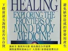 二手書博民逛書店英文原版書罕見Quantum Healing: Explorin