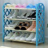 鞋架多層鞋架簡易經濟型家用迷你家裏人小號省空間多功能現代簡約wy【奇趣家居】