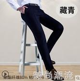 夏季西褲商務男士韓版潮流修身西裝薄款褲子休閒西服寬鬆直筒正裝
