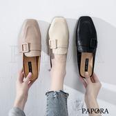 PAPORA方頭懶人側釦穆勒拖鞋KM280黑/杏/白