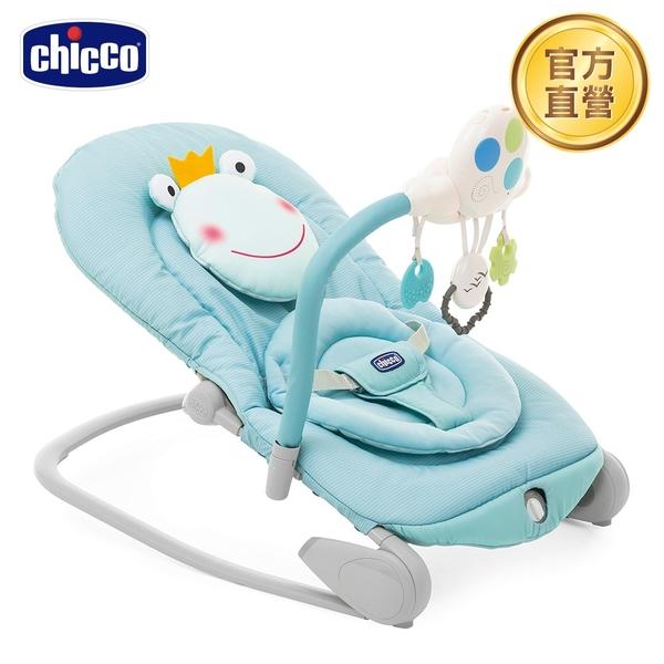 【新色上市】chicco-Balloon安撫搖椅探險版-小青蛙