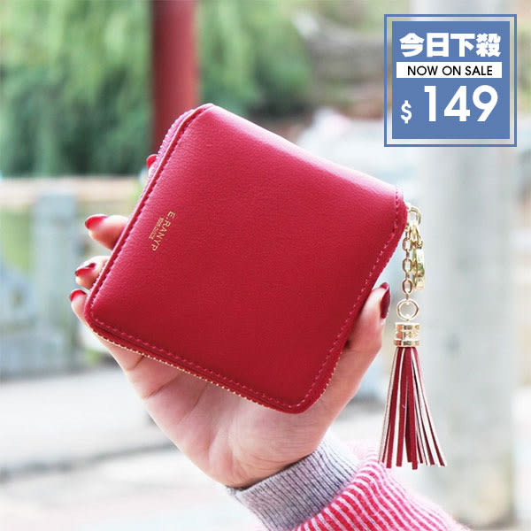 [DIFF] 韓版燙金字母流蘇短夾 短款 長款時尚錢夾 零錢包 小錢包 拉鏈搭扣 手拿包