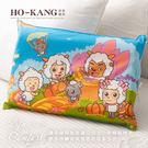 經典卡通 100%天然幼童乳膠枕-SY開...