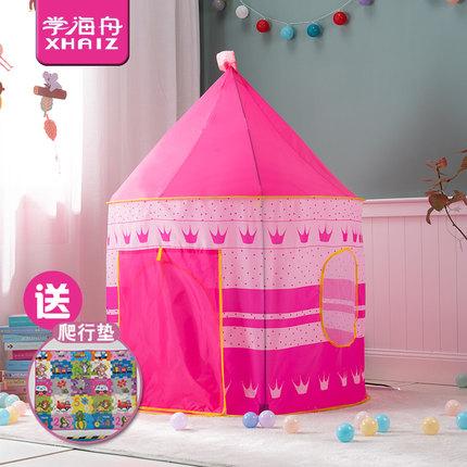 兒童帳篷室內公主女孩家用睡覺游戲屋寶寶城堡小房子床上分床神器 「免運」