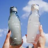 水杯便攜運動塑料杯子ins隨手女學生水壺防摔大容量韓國清新可愛