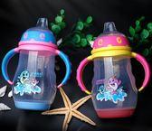 寶寶學飲杯嬰兒水杯帶吸管杯防漏防嗆6-18個月防摔水瓶兒童鴨嘴杯      蜜拉貝爾