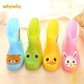韓國雨鞋可愛防滑寶寶小孩男女雨靴幼兒雨具【雲木雜貨】