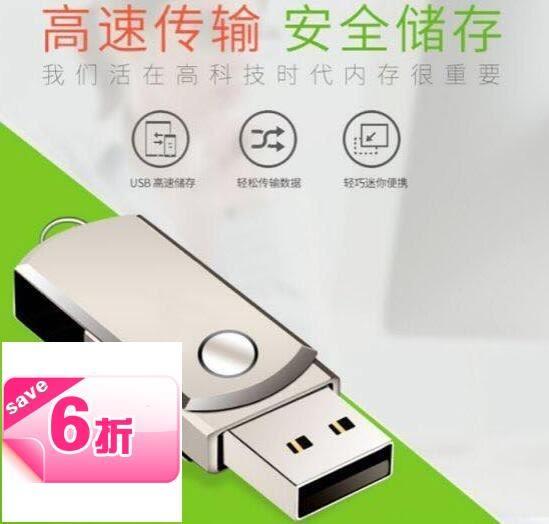 現貨隨身碟128G超大容量128G1TB手機優盤128G金屬2tb備份高速小U3.0 生活主義7-316折