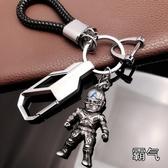 霸氣金屬汽車鑰匙扣男士腰掛 創意馬蹄扣鑰匙掛件 小明同學