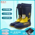 兒童雨鞋藏青束口汽車挖掘機中大童防滑中筒橡膠雨靴水鞋四季可穿 小艾新品