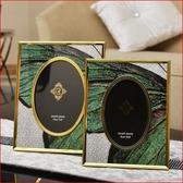 現代簡約歐式樣板間相框擺台玄關6寸7寸軟裝飾品金屬托盤擺件相架 歐尼曼家具館