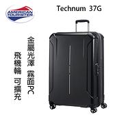 5折 Samsonite 美國旅行者 AT【Technum 37G】25吋行李箱 防盜拉鍊 雙軌飛機輪 PC霧面防刮 可擴充 黑色