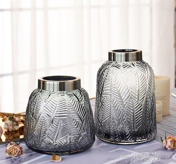 輕奢簡約玻璃花瓶 北歐銅圈裝飾花器客廳插花花器家居工藝品擺設  聖誕節免運