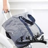 旅行包女 折疊旅行袋手提超大容量旅游男女款短途拉桿包輕便韓版行李袋可愛