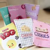 可愛零食餅乾仿真零錢包 零食零錢包 【庫奇小舖】10款任選