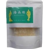 天勤行 海晶絲(純素) 30g/包 端午節特惠