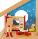 售完絕版【德國 HAPE 愛傑卡】現代兒童房組 角色扮演 娃娃屋 居家系列