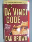 【書寶二手書T1/原文小說_MBW】The Da Vinci Code_Dan Brown