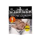 MAG MAG 泰國特製梅子(還魂梅)40g【小三美日】泰國頭等艙梅子