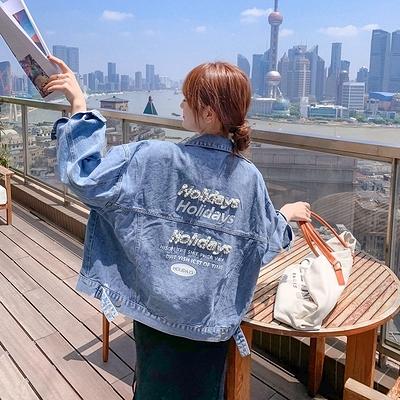 牛仔外套 網紅女2020年新款潮ins百搭時尚韓版寬鬆秋季牛仔衣外搭【星時代】