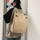 ins書包女韓版高中大學生簡約森系初中生大容量電腦雙肩包男背包 3C優購