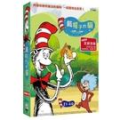 (加拿大動畫)戴帽子的貓 BOX 4 DVD ( THE CAT IN THE HAT ) ※附導讀手冊