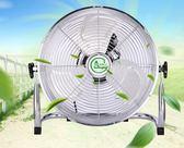 強力風扇工業扇工廠電風扇大功率落地扇趴地扇爬地扇家用台式風扇igo 3c優購