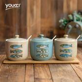 糖罐子youcci悠瓷 創意魚紋大號調味罐 日式家用廚房糖罐味精罐鹽罐子洛麗的雜貨鋪