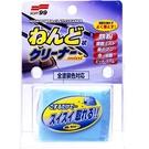 【南紡購物中心】日本 SOFT99 迷你黏土