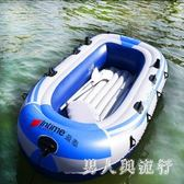 充氣皮艇 戶外劃艇釣魚船 橡皮筏 漂流船加厚 FF940【男人與流行】