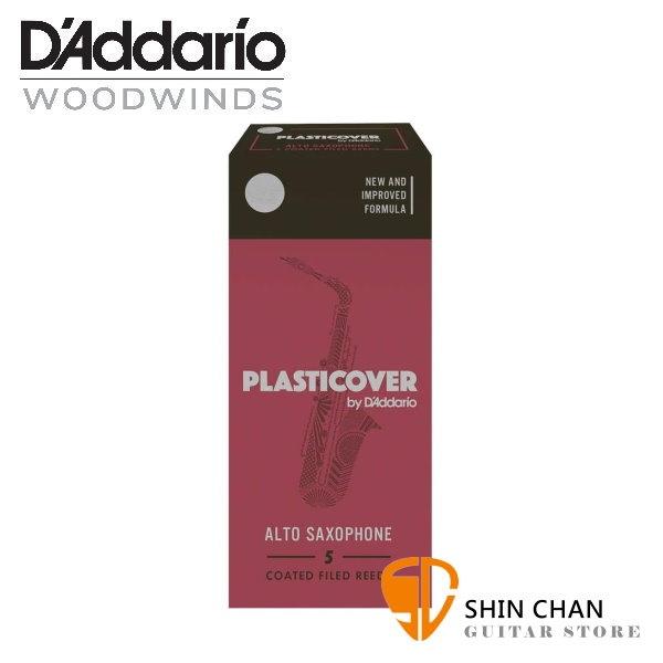 美國 RICO plastiCOVER 中音 薩克斯風竹片 2號 Alto Sax (5片/盒)【黑竹片】