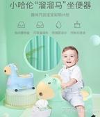 小哈倫兒童馬桶坐便器女寶寶便盆小孩嬰兒幼兒男尿盆男孩女孩專用 【快速出貨】
